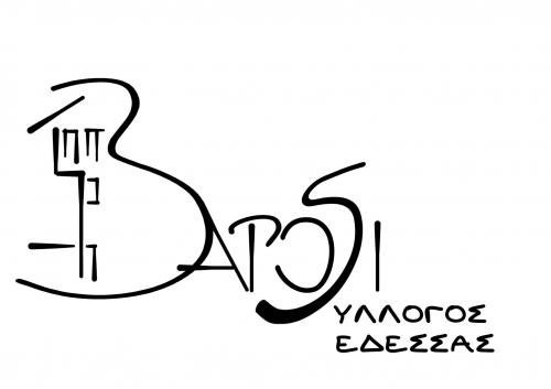 logotypo_barosi_-_betty_fragkou.jpg