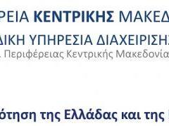 logotypo_ep_km.jpg
