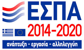 logotypo_espa.jpg