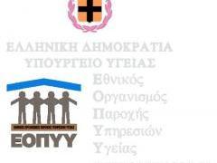 20_eroteseis-apanteseis_gia_parekhomenes_uperesies_04-03-2014.jpg